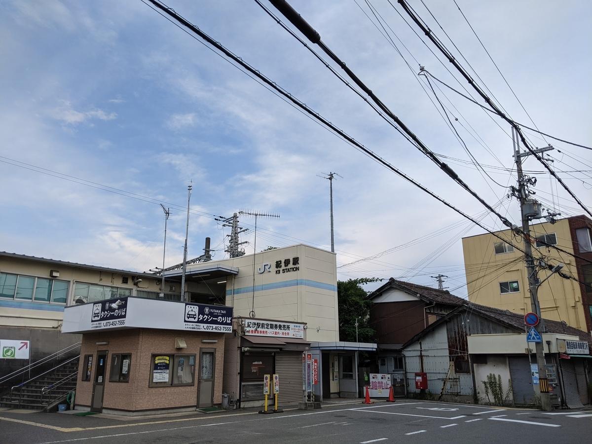f:id:nanbo-takayama:20210716102109j:plain