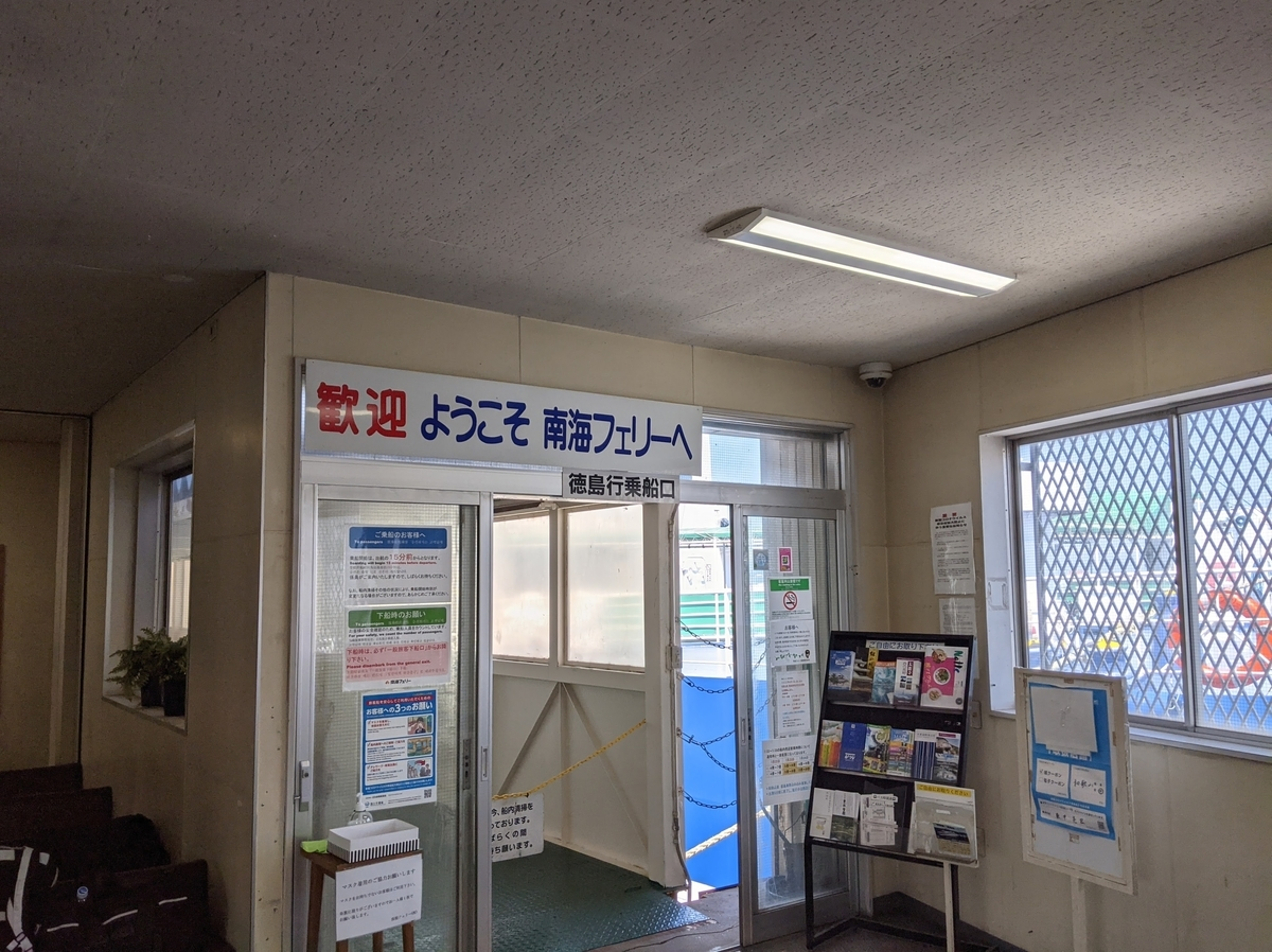 f:id:nanbo-takayama:20210903104411j:plain