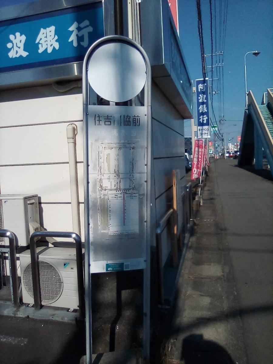 f:id:nanbo-takayama:20210903170431j:plain