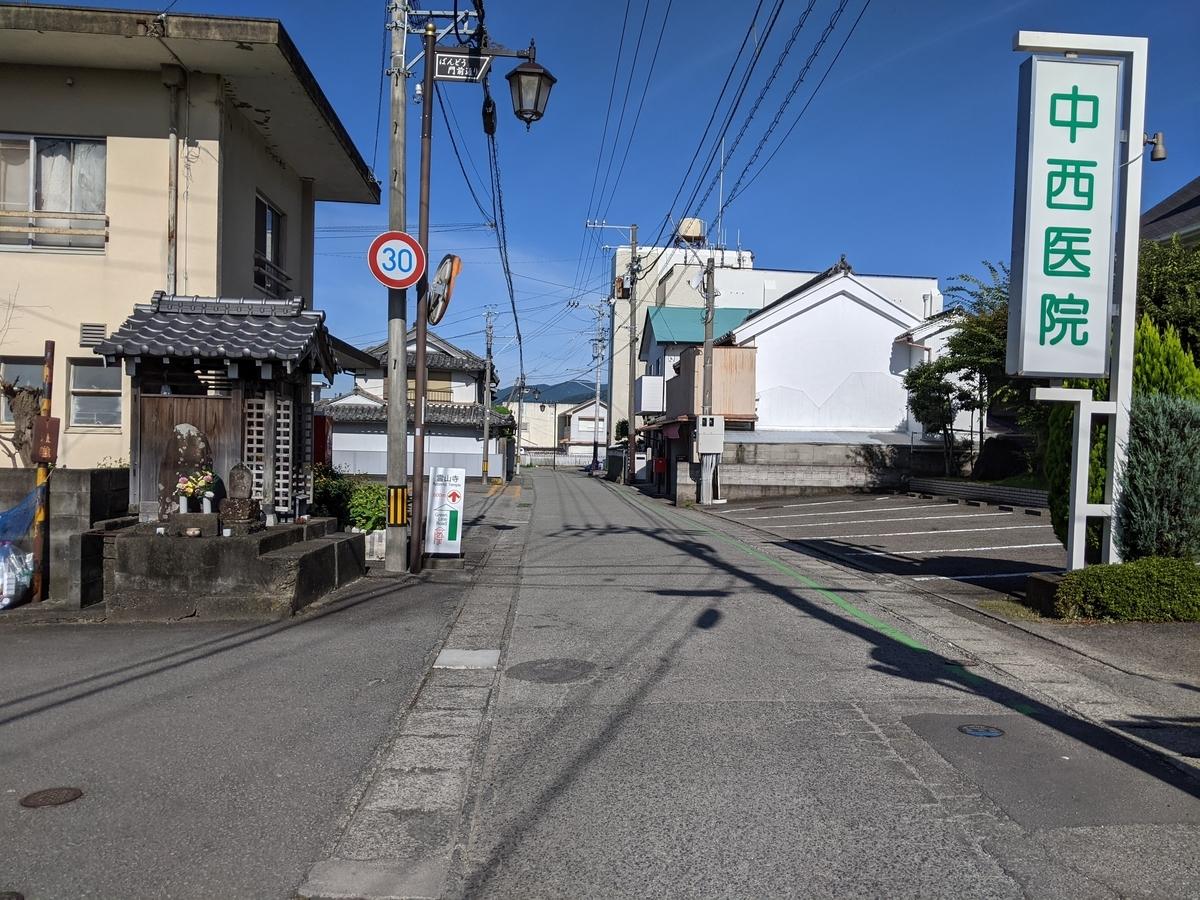 f:id:nanbo-takayama:20210916083448j:plain