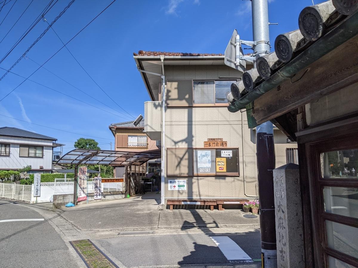 f:id:nanbo-takayama:20210916083650j:plain