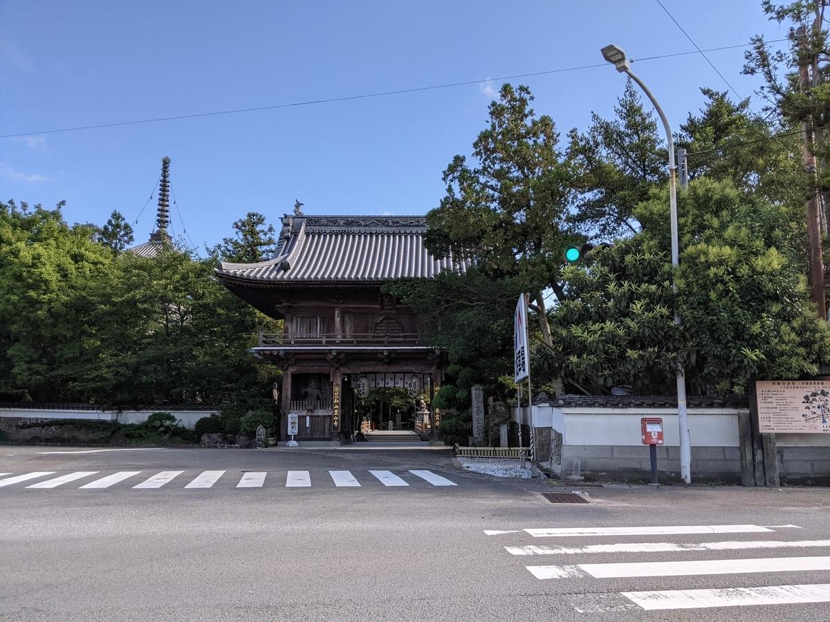 f:id:nanbo-takayama:20210916084248j:plain