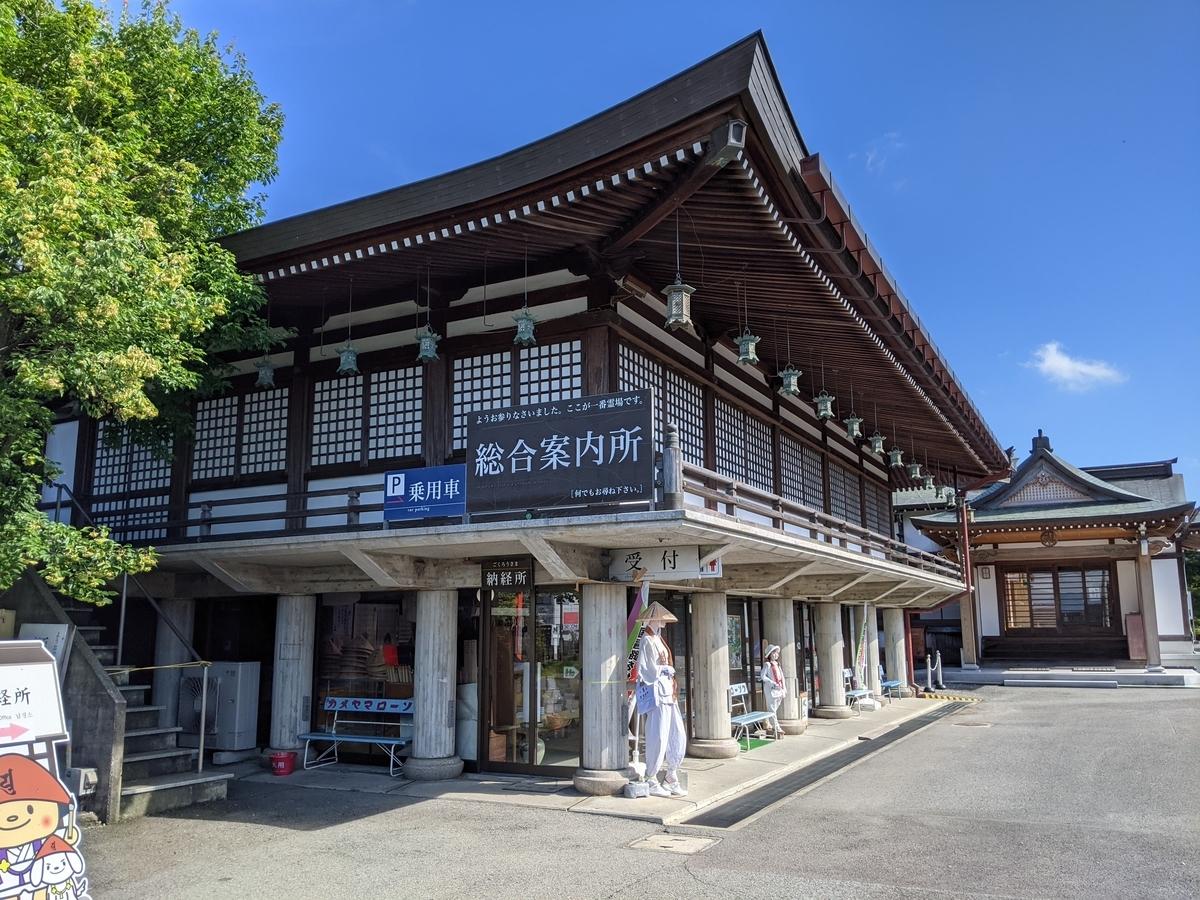 f:id:nanbo-takayama:20210916090510j:plain