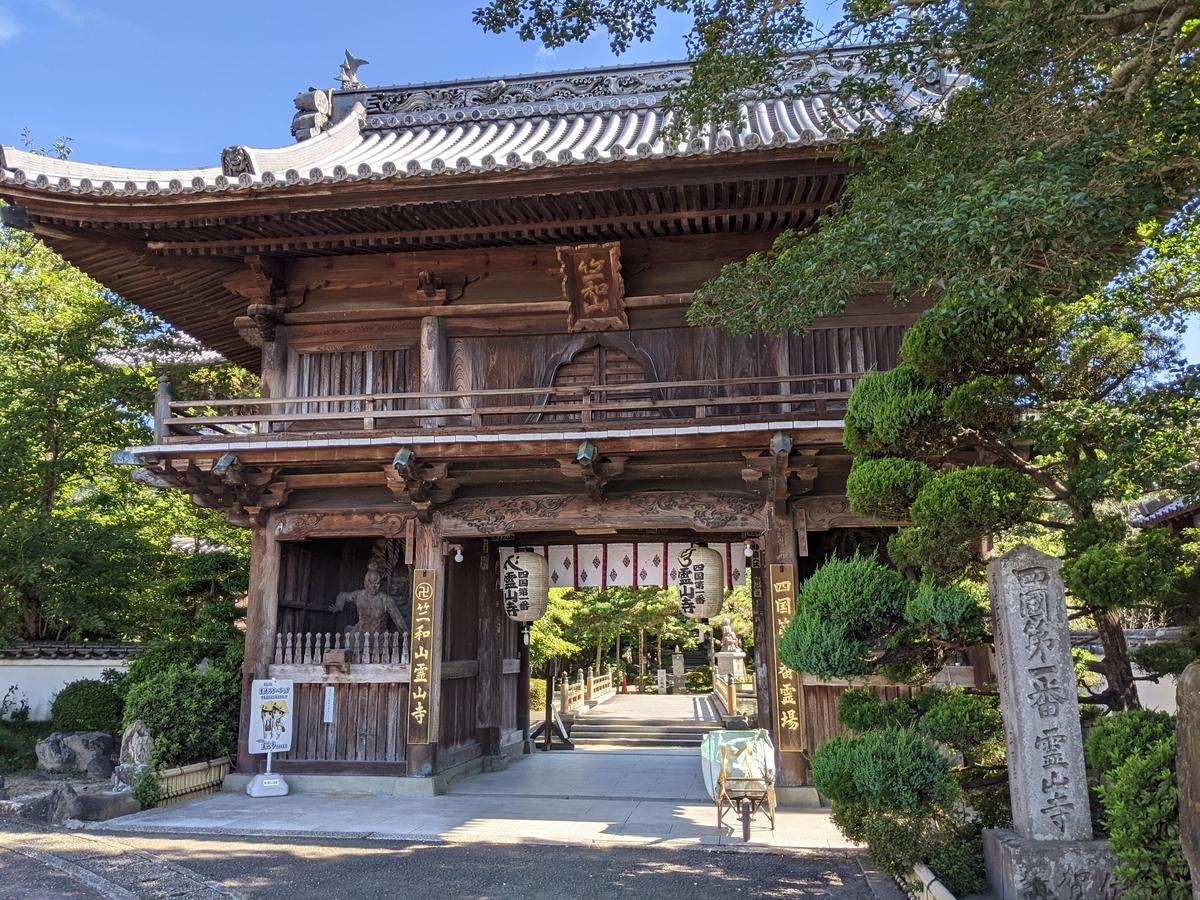 f:id:nanbo-takayama:20210916091733j:plain