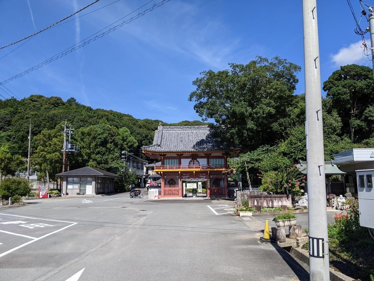 f:id:nanbo-takayama:20210916100334j:plain