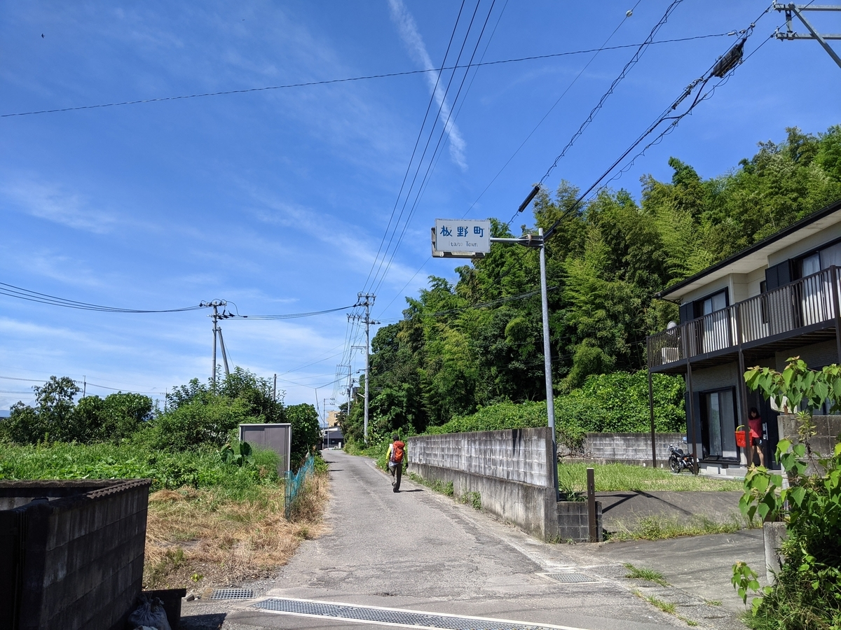f:id:nanbo-takayama:20210916110113j:plain