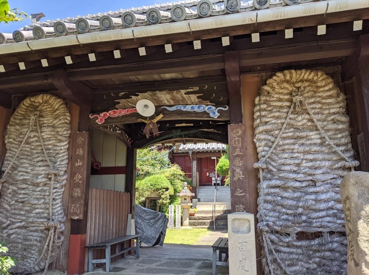 f:id:nanbo-takayama:20210916114015j:plain