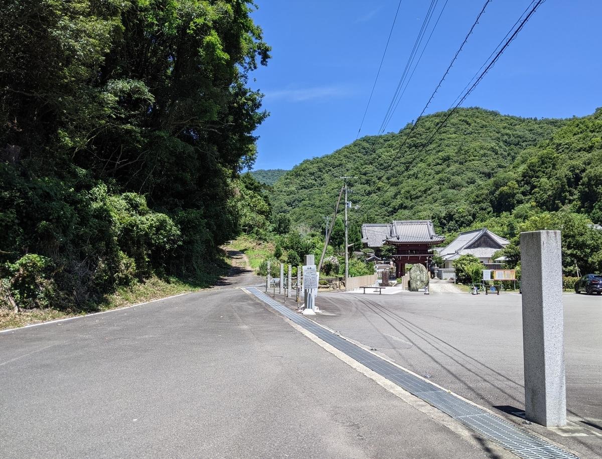f:id:nanbo-takayama:20210916131832j:plain