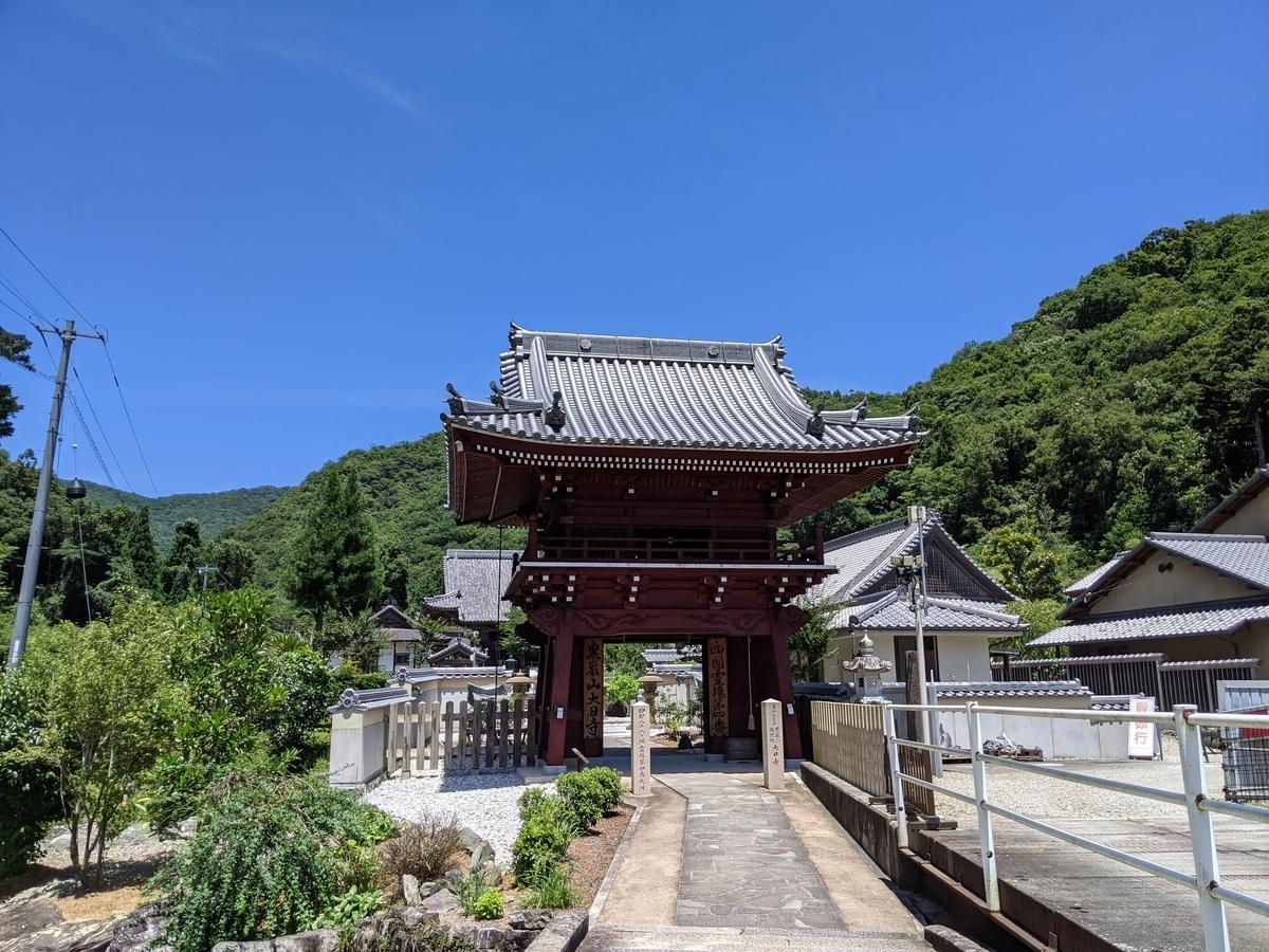 f:id:nanbo-takayama:20210916132017j:plain