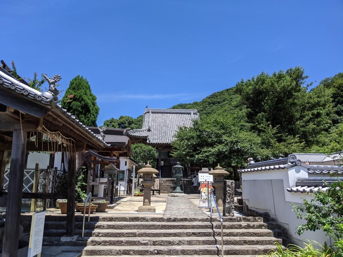 f:id:nanbo-takayama:20210916133607j:plain