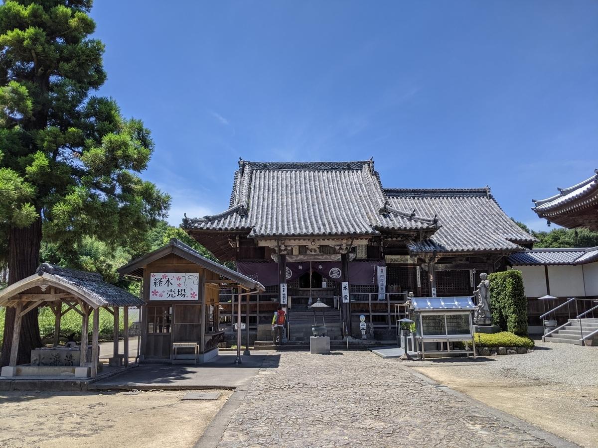 f:id:nanbo-takayama:20210916144434j:plain