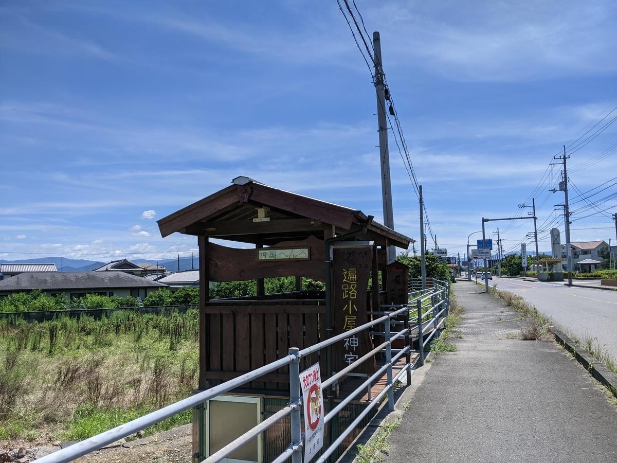 f:id:nanbo-takayama:20210916161051j:plain