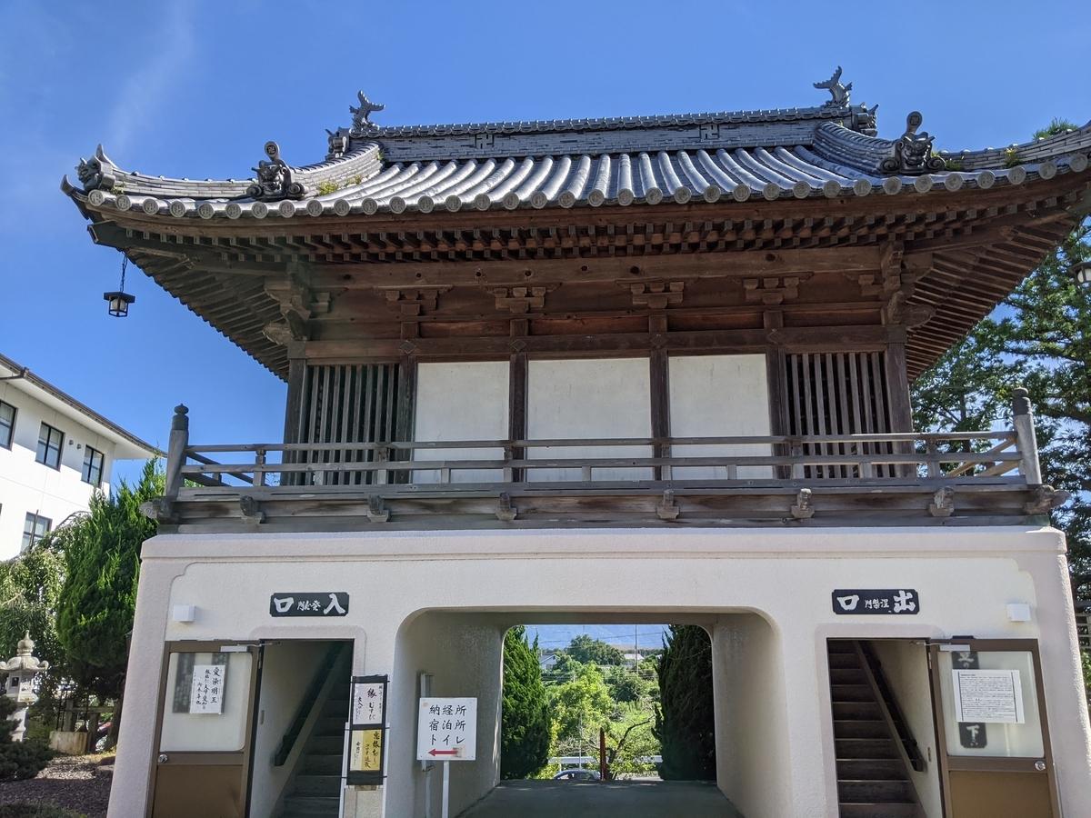 f:id:nanbo-takayama:20210917092236j:plain