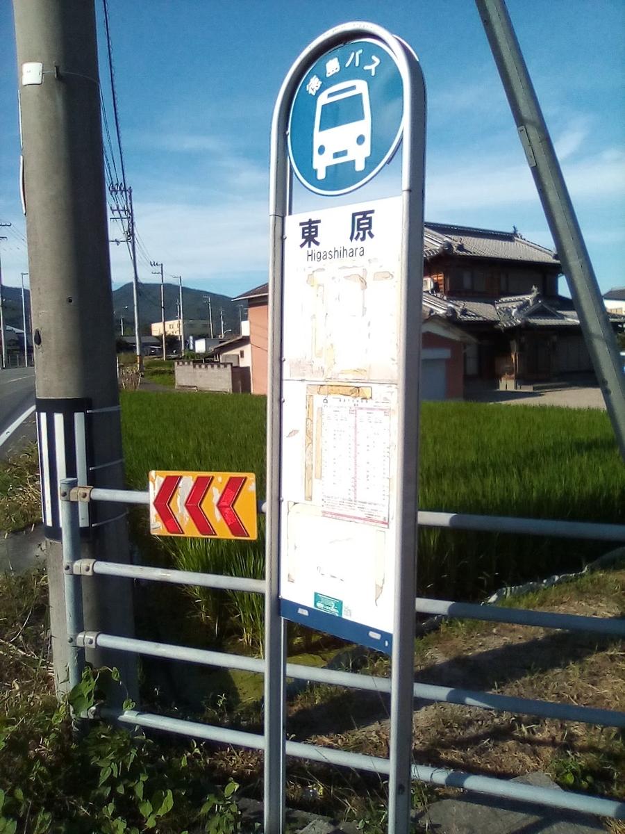 f:id:nanbo-takayama:20210917095700j:plain