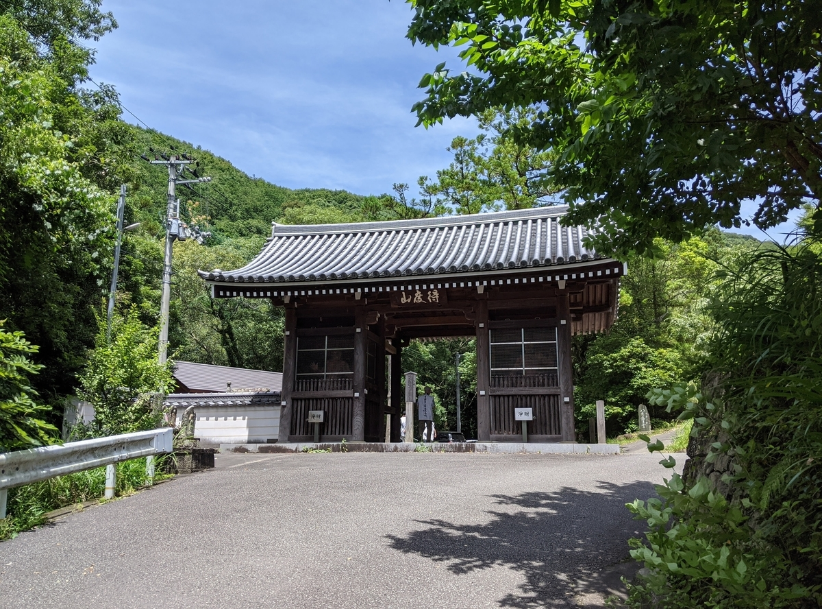 f:id:nanbo-takayama:20210920084737j:plain