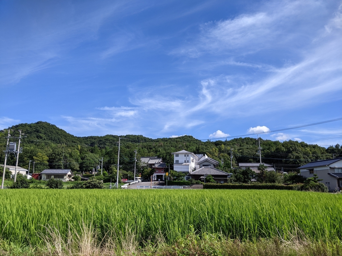 f:id:nanbo-takayama:20210920091938j:plain