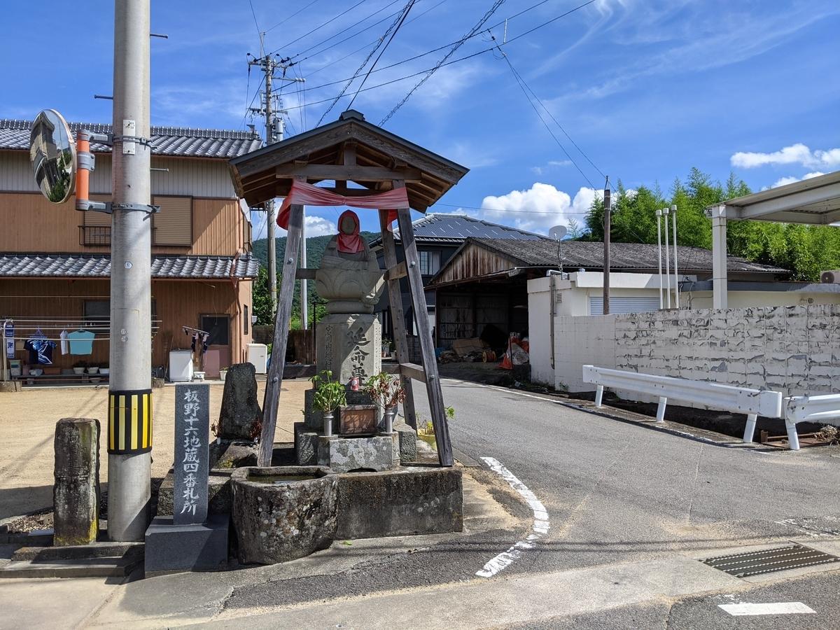 f:id:nanbo-takayama:20210920093032j:plain