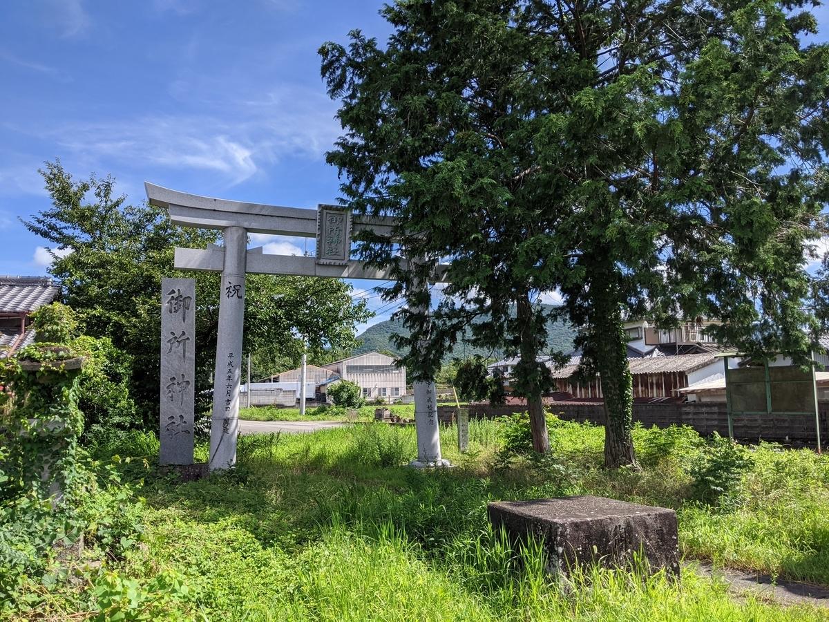 f:id:nanbo-takayama:20210920130729j:plain
