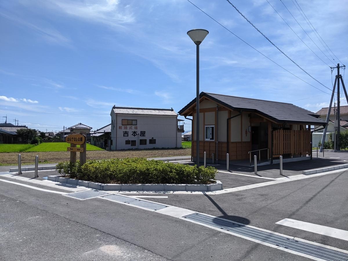f:id:nanbo-takayama:20210920131553j:plain