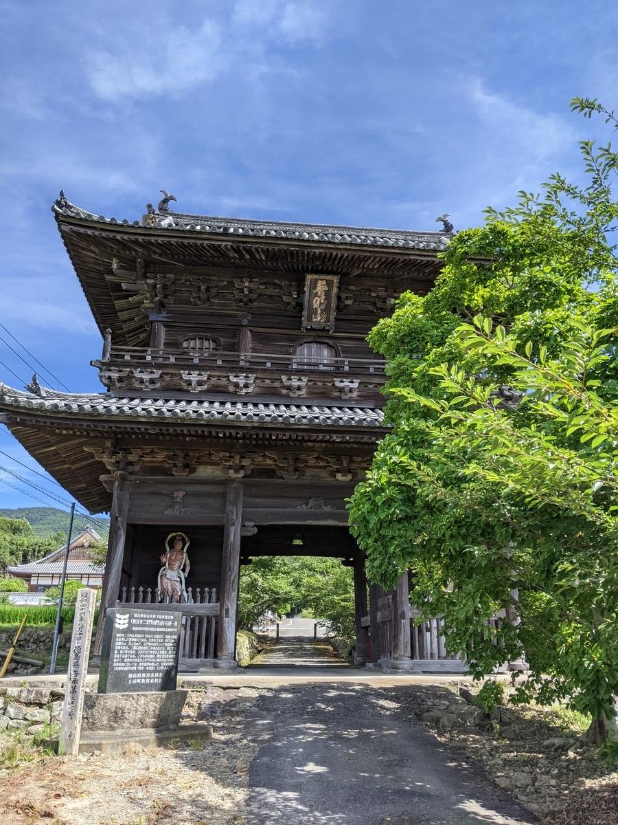 f:id:nanbo-takayama:20210920132454j:plain