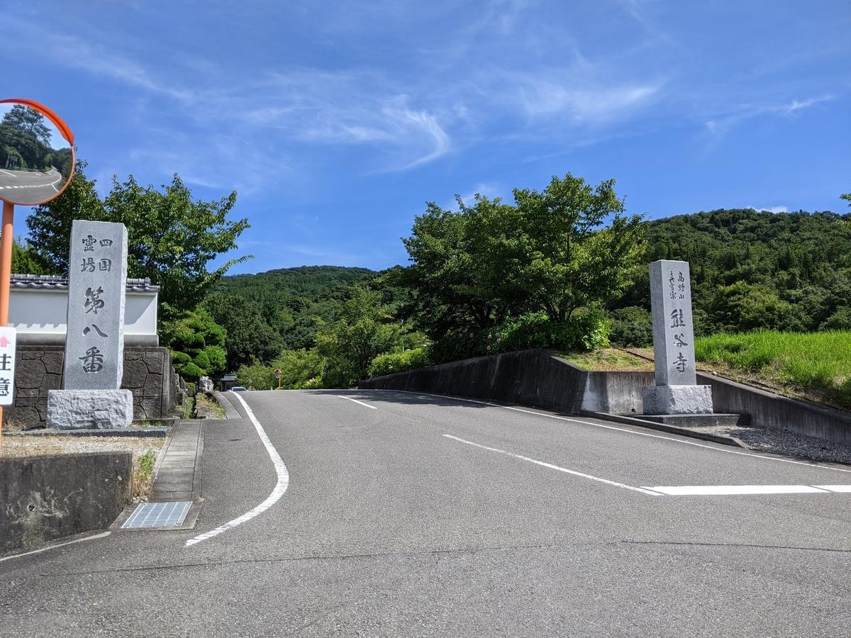 f:id:nanbo-takayama:20210920133232j:plain