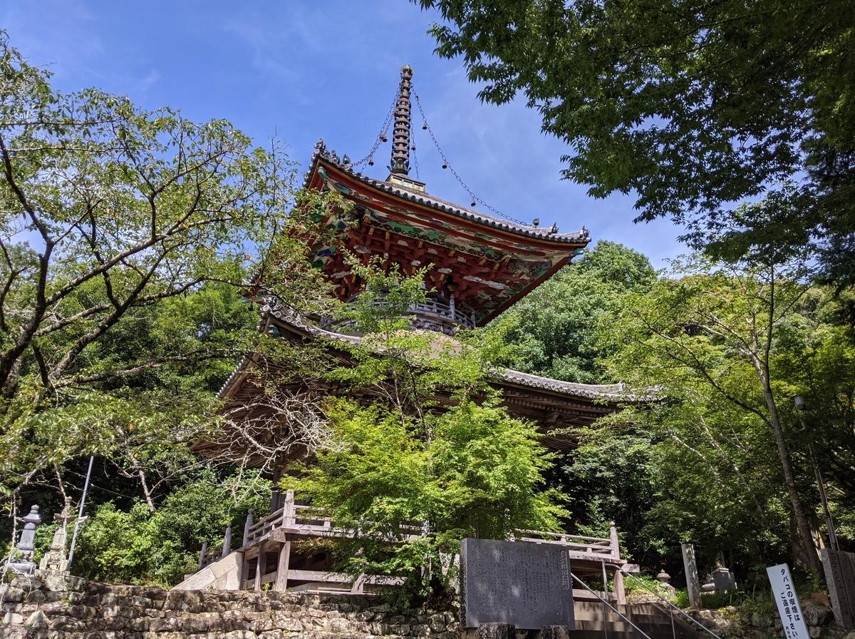 f:id:nanbo-takayama:20210920134205j:plain