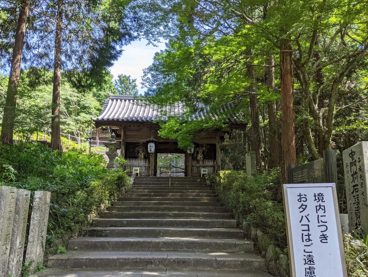 f:id:nanbo-takayama:20210920134633j:plain