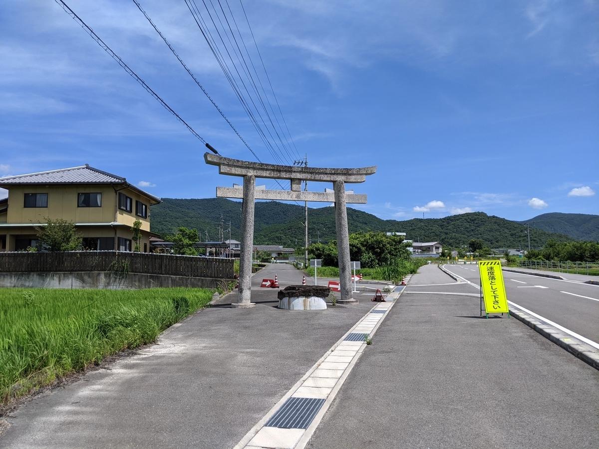 f:id:nanbo-takayama:20210920140754j:plain