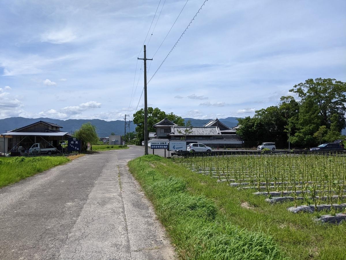 f:id:nanbo-takayama:20210920141403j:plain