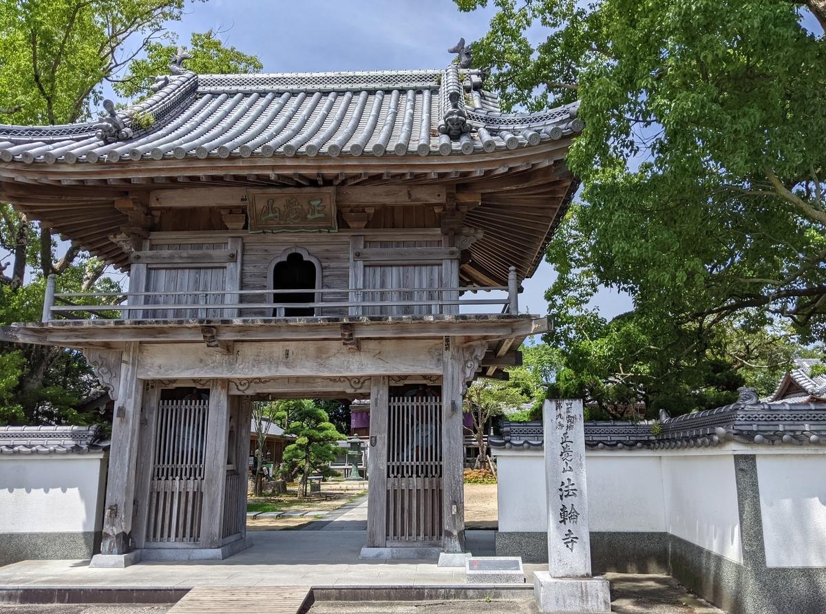 f:id:nanbo-takayama:20210920141526j:plain