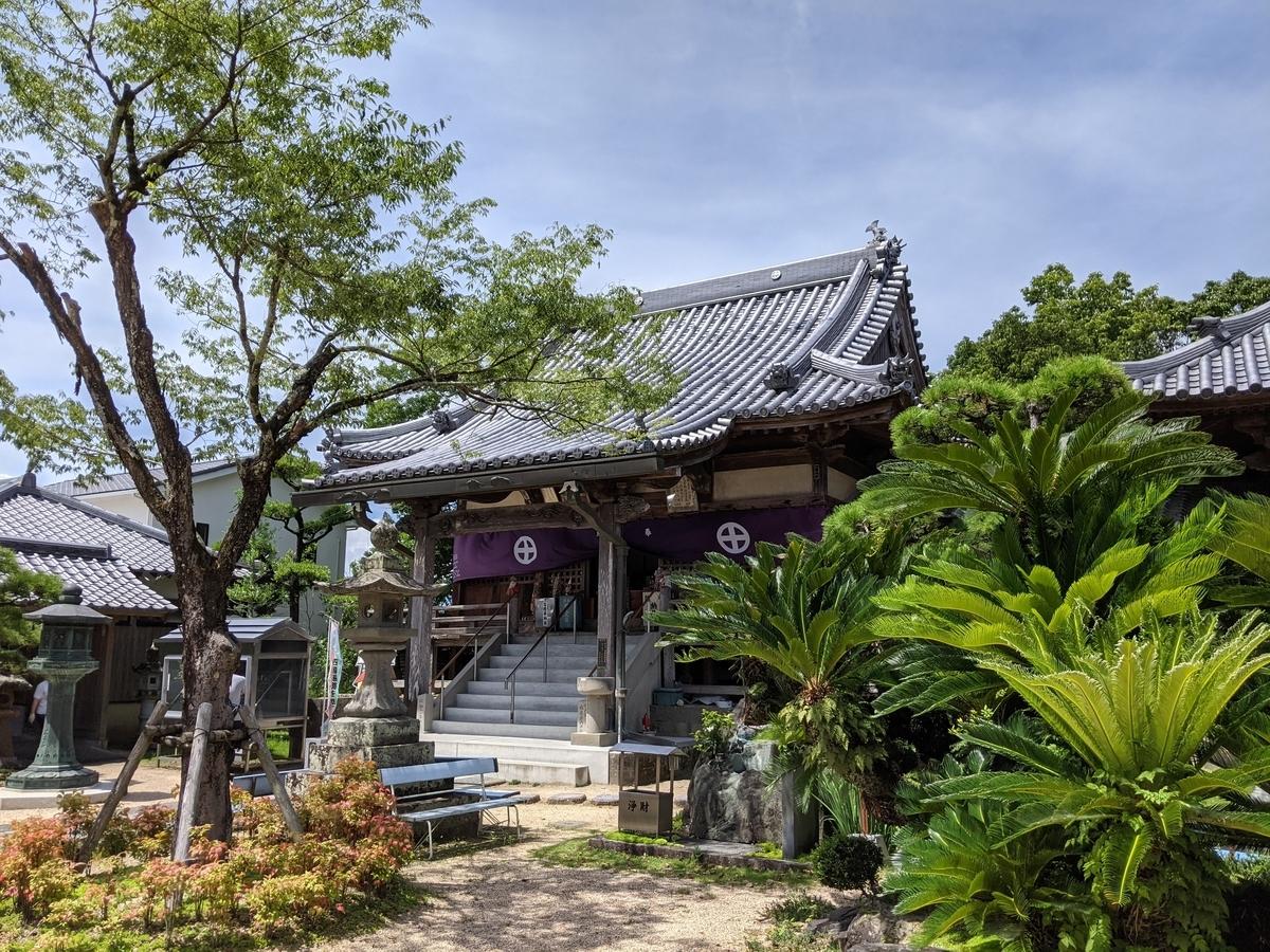 f:id:nanbo-takayama:20210920151838j:plain