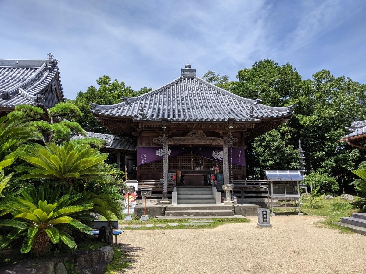 f:id:nanbo-takayama:20210920152154j:plain