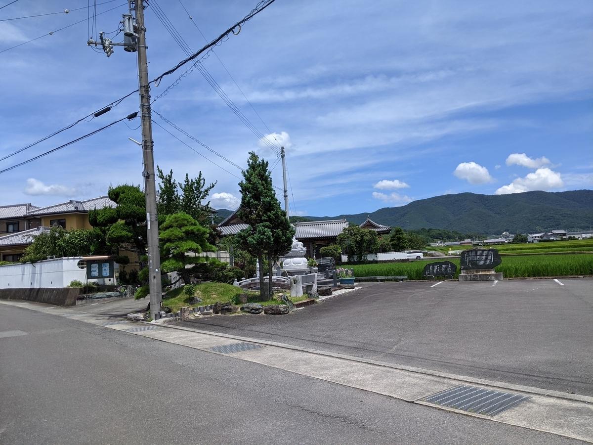 f:id:nanbo-takayama:20210920154021j:plain