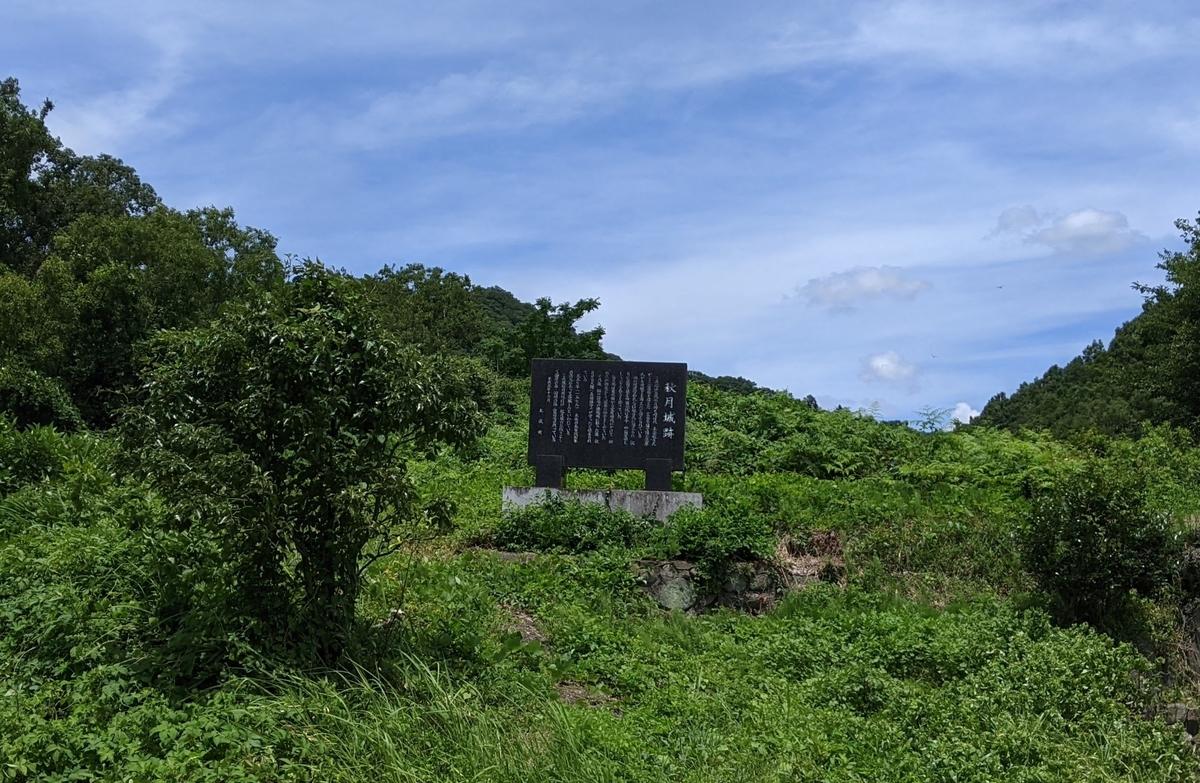 f:id:nanbo-takayama:20210920154218j:plain