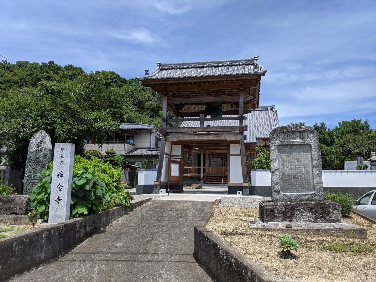 f:id:nanbo-takayama:20210920154500j:plain