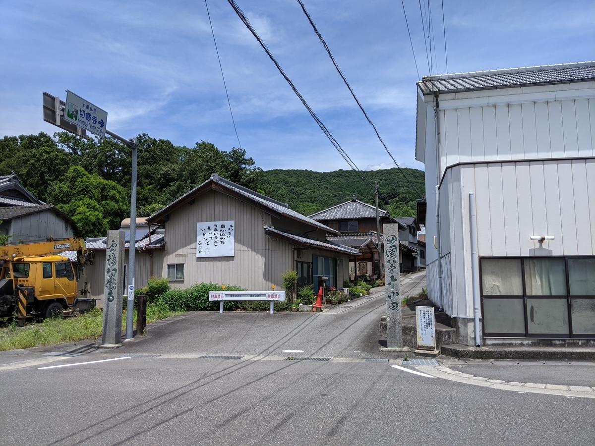 f:id:nanbo-takayama:20210920155202j:plain