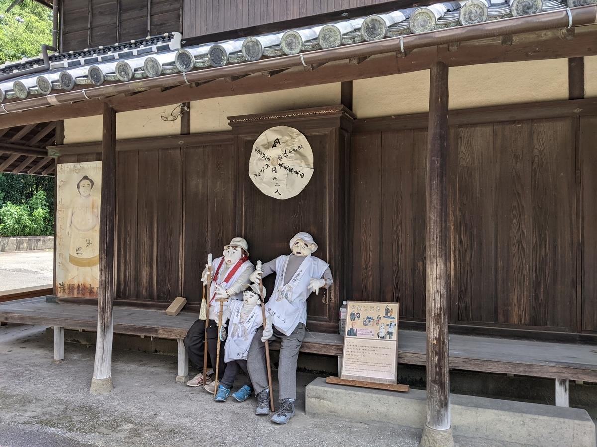 f:id:nanbo-takayama:20210920160549j:plain