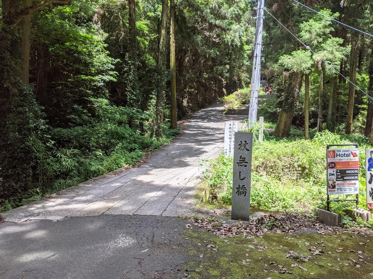 f:id:nanbo-takayama:20210920162134j:plain