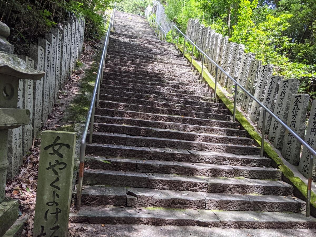 f:id:nanbo-takayama:20210920164519j:plain