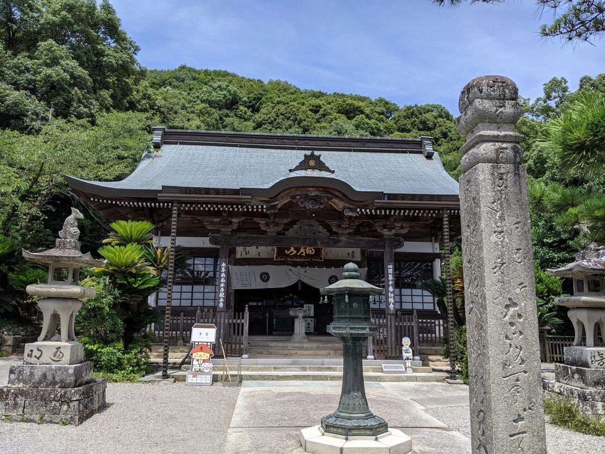 f:id:nanbo-takayama:20210920164845j:plain