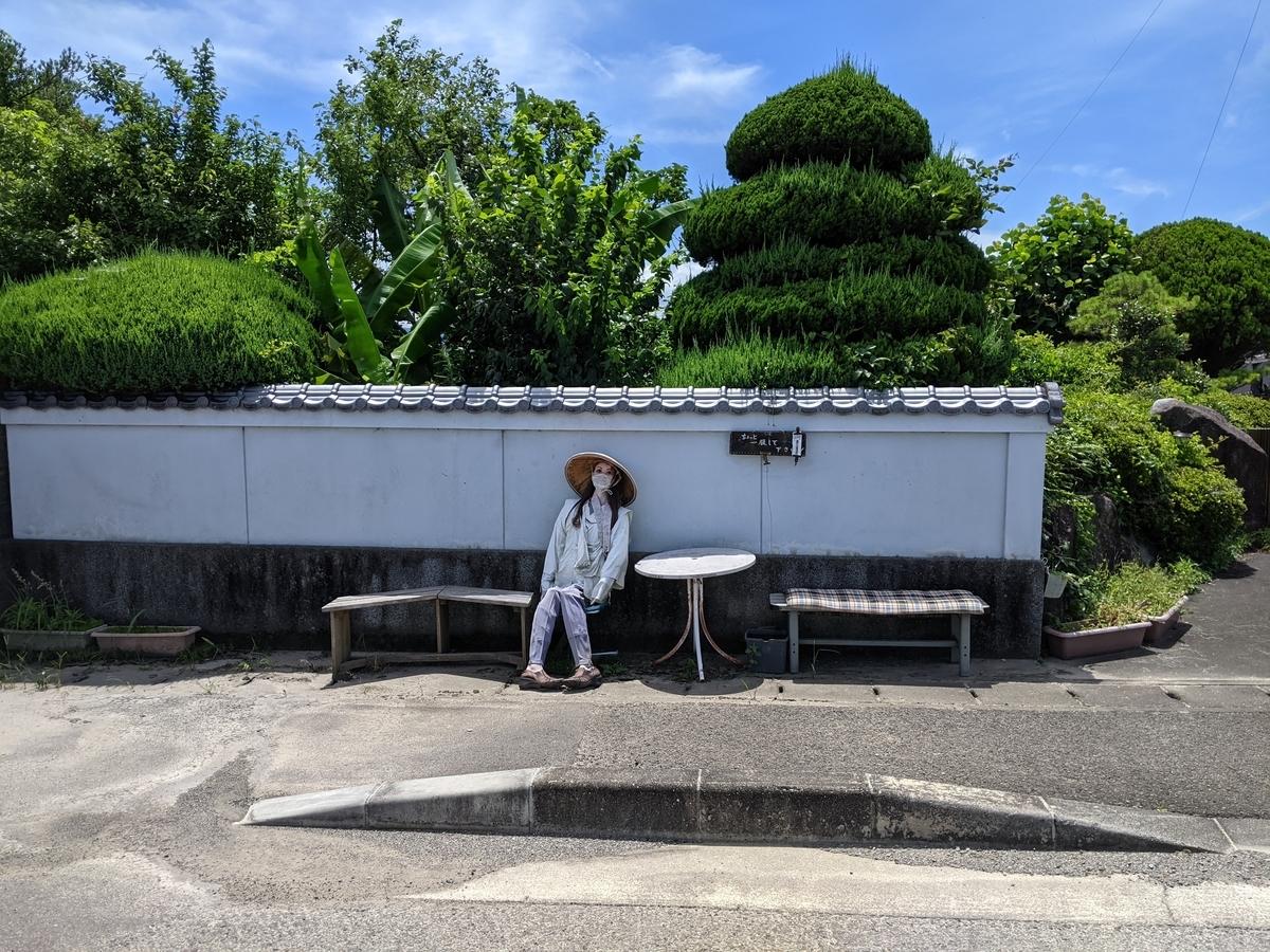 f:id:nanbo-takayama:20210921091330j:plain