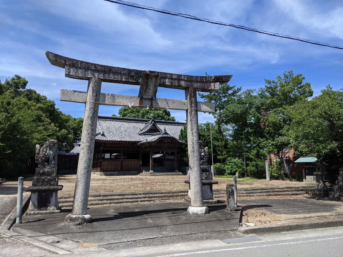 f:id:nanbo-takayama:20210921092805j:plain