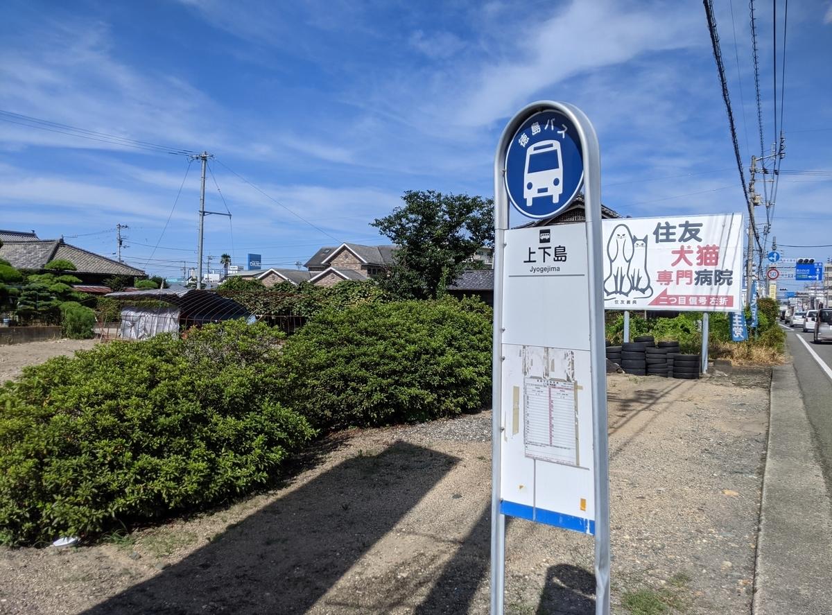 f:id:nanbo-takayama:20210921095814j:plain