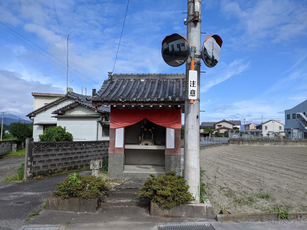 f:id:nanbo-takayama:20210922091211j:plain