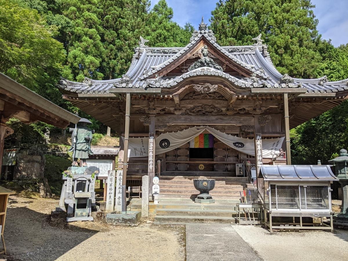 f:id:nanbo-takayama:20210922093004j:plain