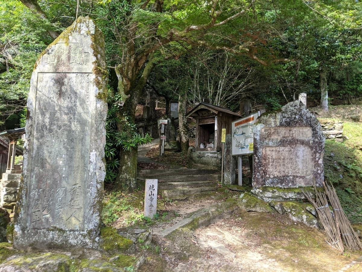 f:id:nanbo-takayama:20210922093442j:plain