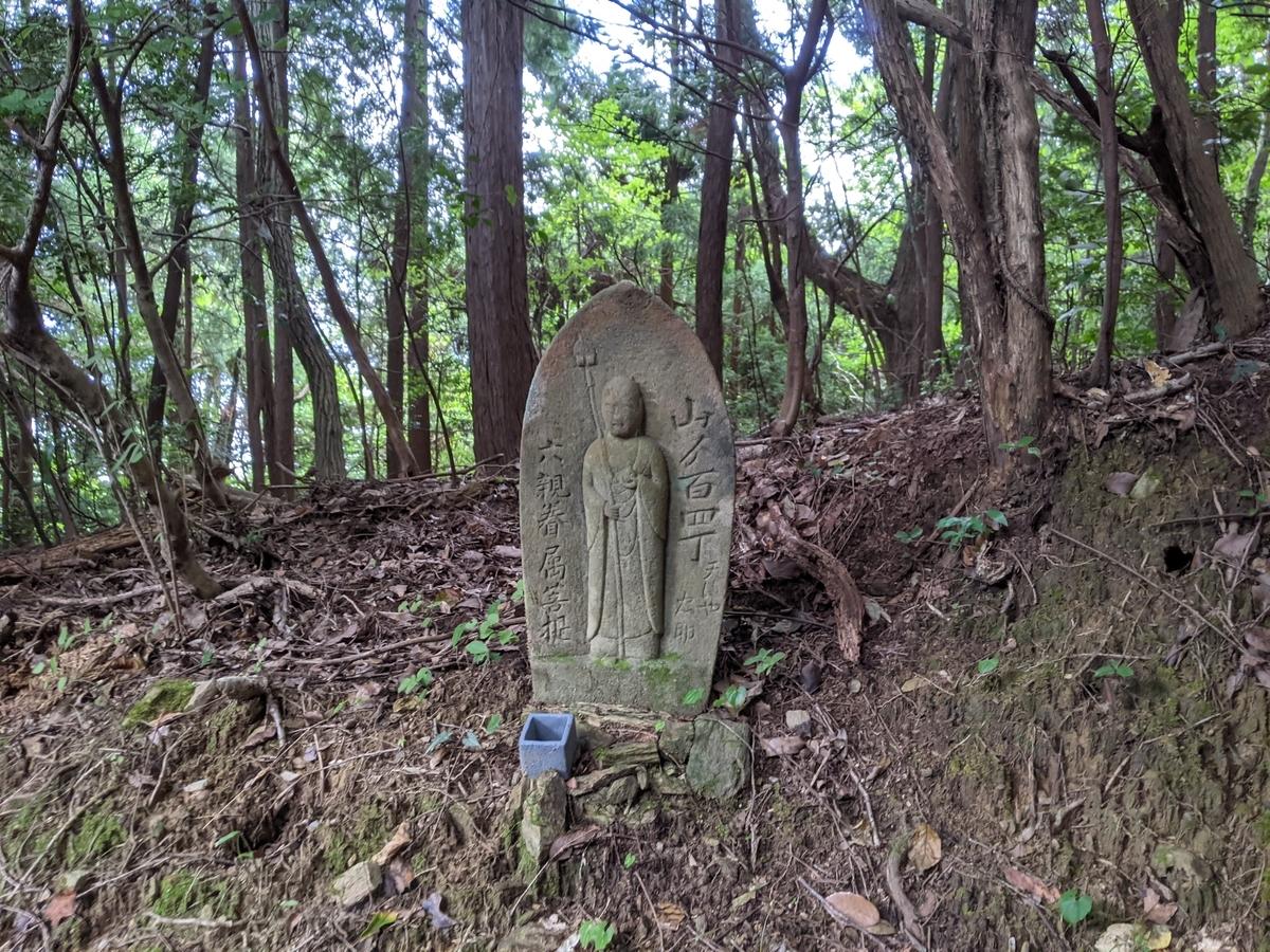 f:id:nanbo-takayama:20210922105017j:plain