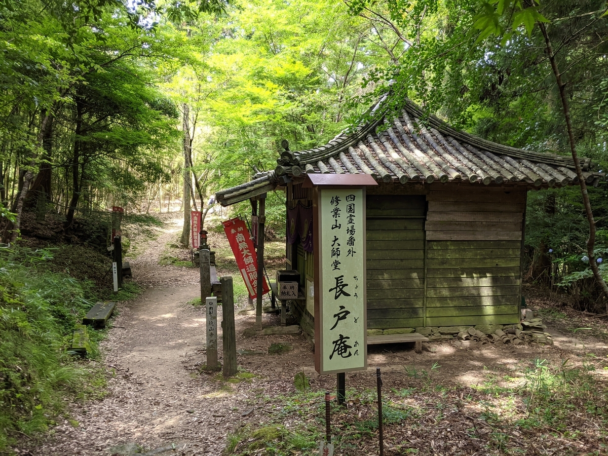 f:id:nanbo-takayama:20210922110111j:plain