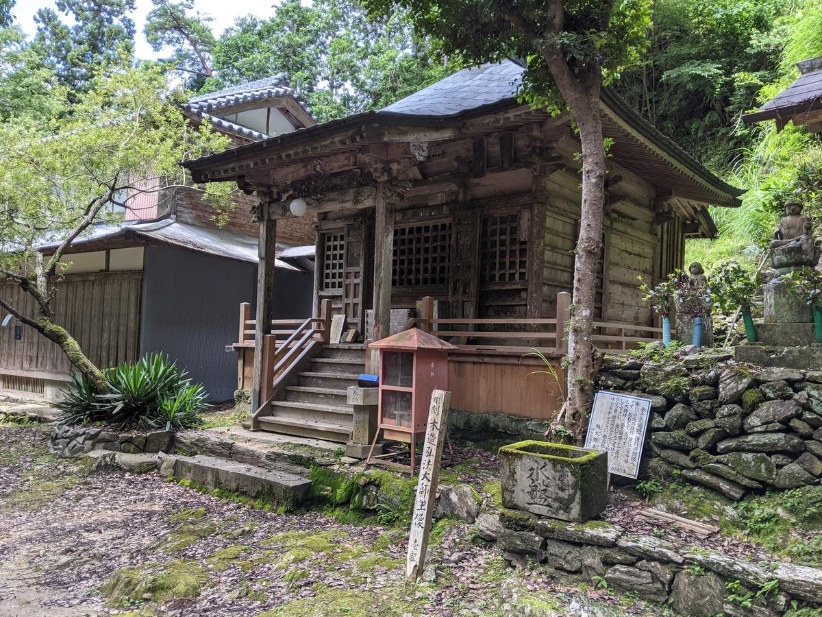 f:id:nanbo-takayama:20210922111749j:plain