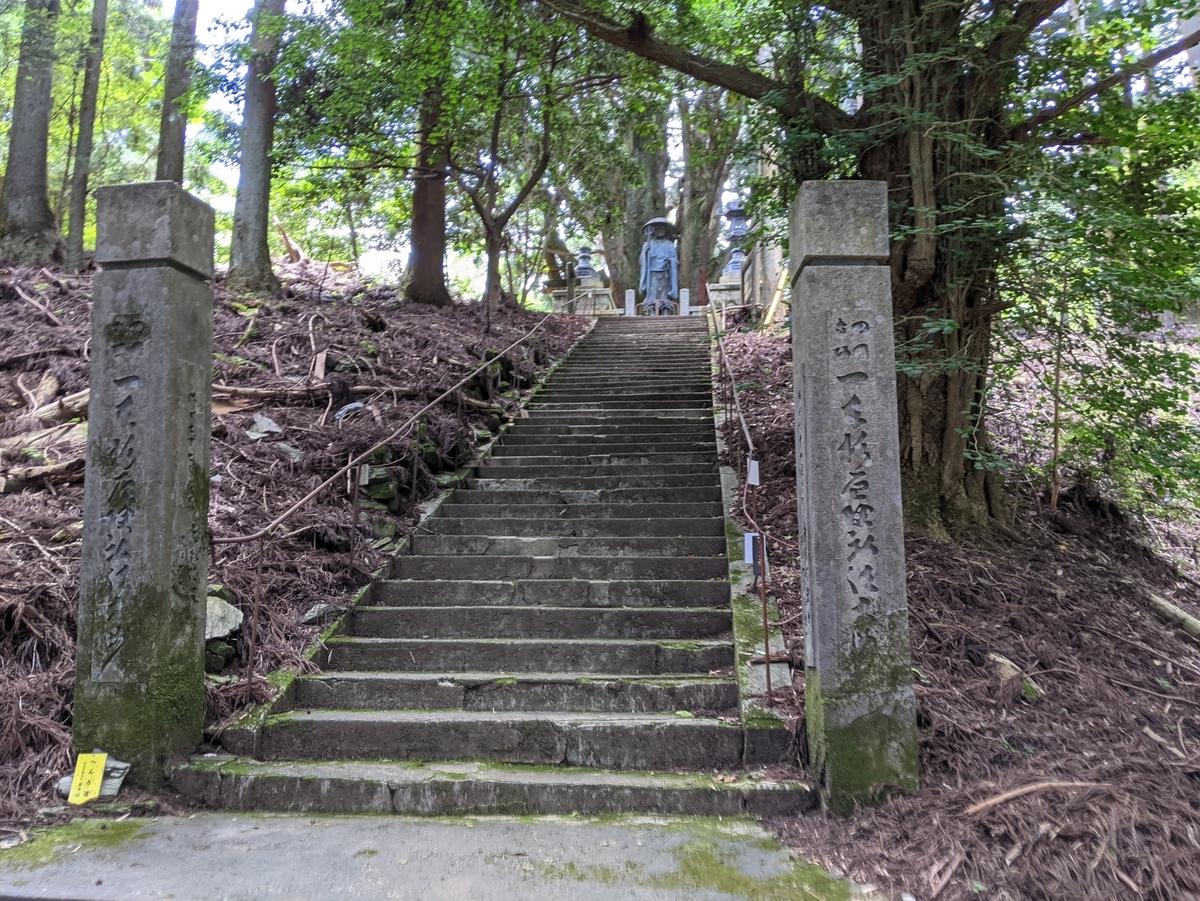 f:id:nanbo-takayama:20210922113543j:plain